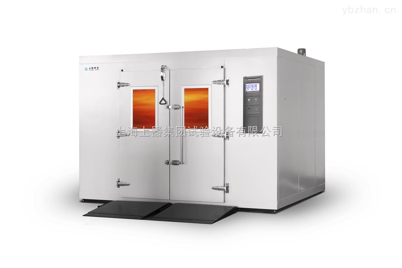 高低温试验室生产商
