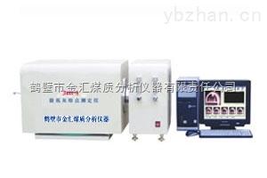 煤炭化驗微機灰熔點測定儀