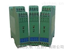 JN-DFA-G频率安全栅