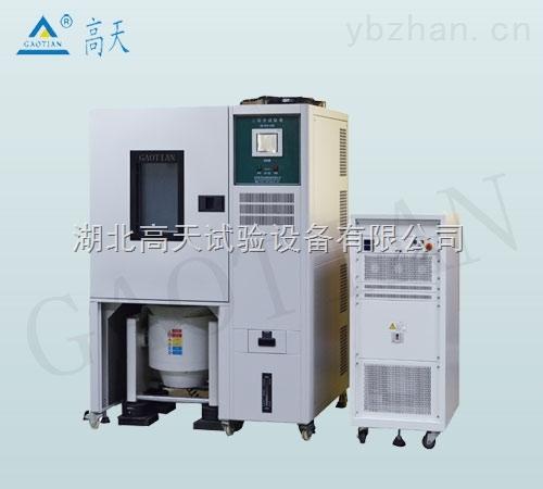 三综合试验箱  环境振动一体试验箱