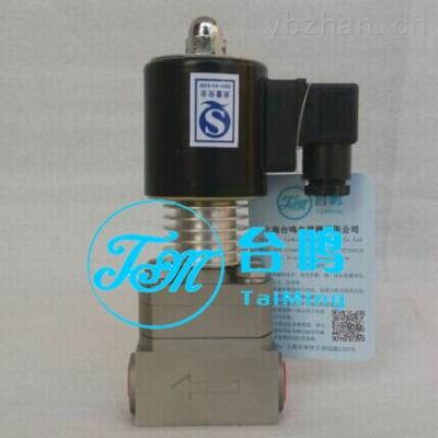 不锈钢高压超低温电磁阀