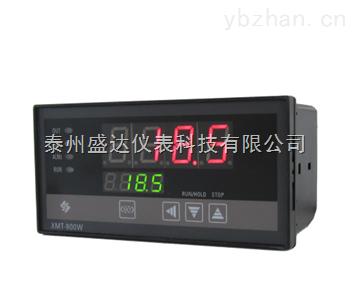 厂家直销XMTE-7402智能温度控制仪