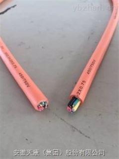 充电桩电缆EV充电桩电缆