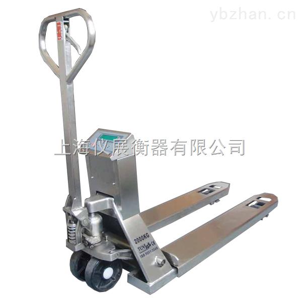 上海2吨电子叉车称(液压升降叉车称)
