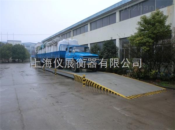 厂家直销100吨汽车地磅,Z大称重100吨