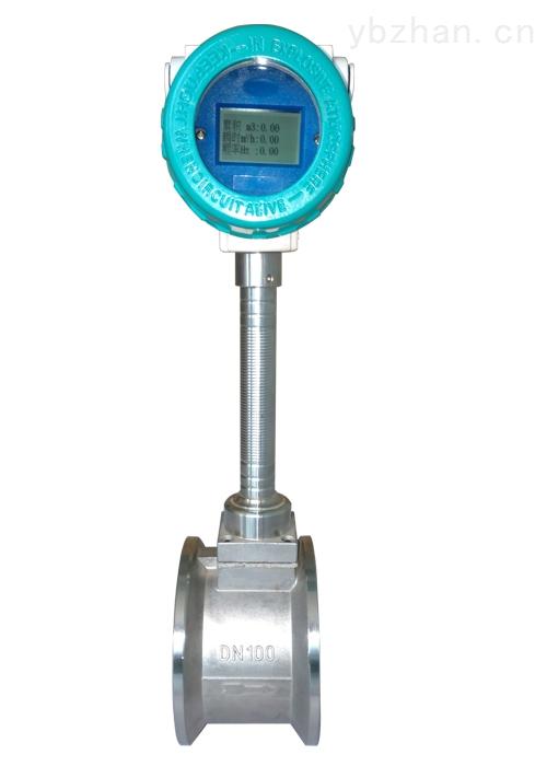 誠信達氨氣專用流量計