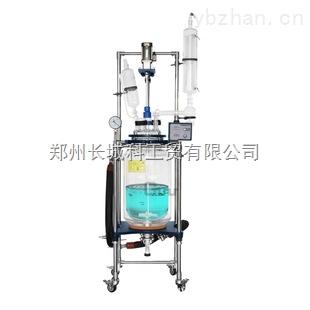 高温三层玻璃反应釜厂家