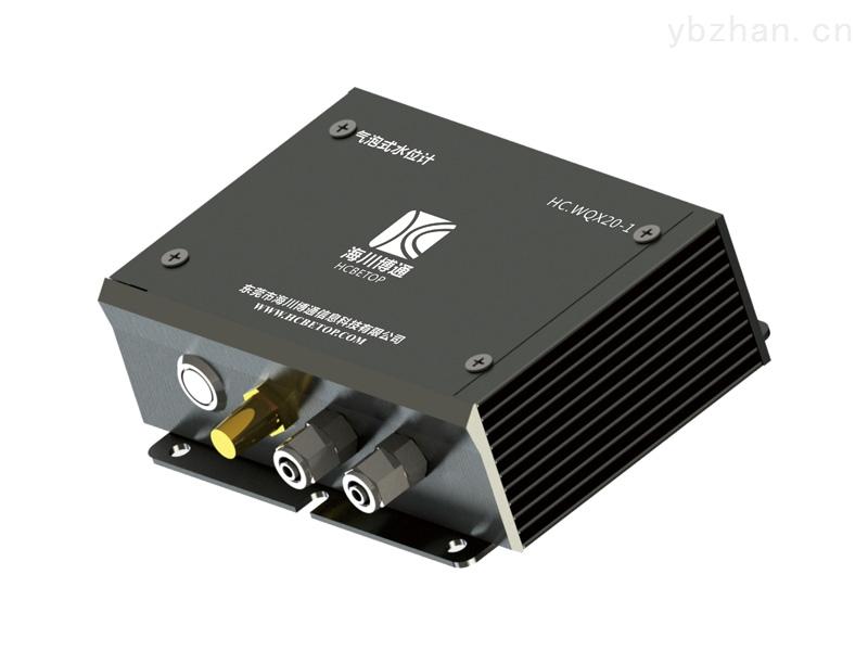 HC.WQX20-1-气泡式水位计、压力式水位计(高分辨率