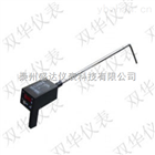 SH-W330手持式钢水测温仪