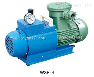 WXF-4双级无油真空泵