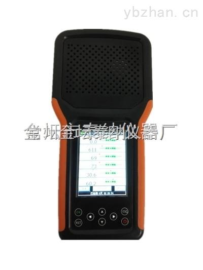 空气微小气候检测仪执法装备