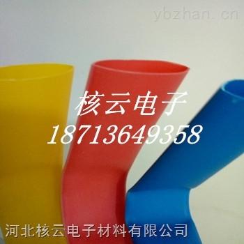 UL彩色热缩管,透明热缩管,WOER透明热缩管
