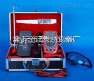 便携式紫外线强度检测计厂家