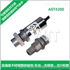 工業OEM設備,簡裝壓力傳感器--AST4200
