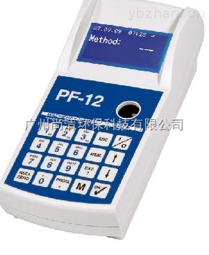 MN PF-12型多参数水质分析仪