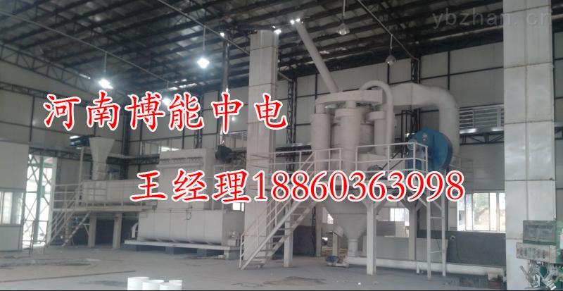 氢氧化钙生产线设备