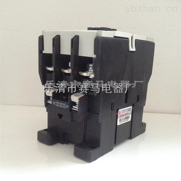 CK3-80交流接触器批发|报价|价格