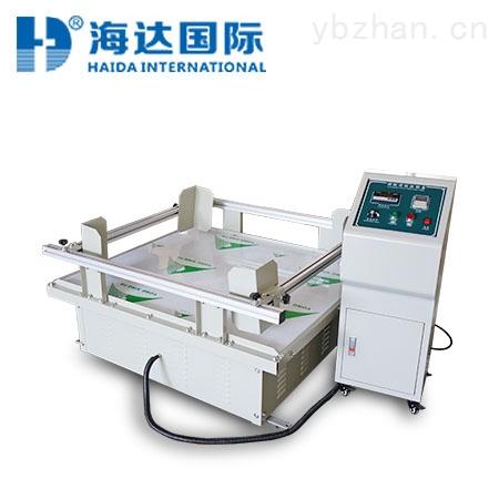 HD-A521-1-模擬運輸振動試驗機|包裝運輸行業