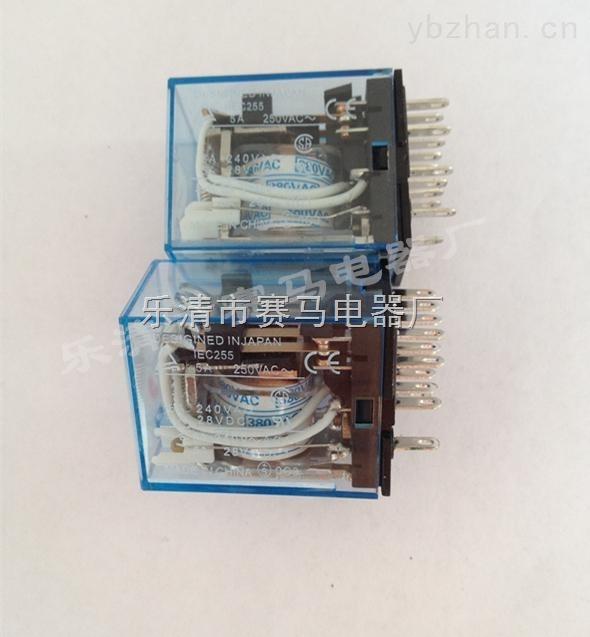 JQX-62F 2Z 小型电磁继电器 JQX-62F 2Z 主要参数:触点形式:1H、1D、1Z 触点负载:10A 125VAC 7A 24VDC 7A 240VAC 线圈功率:0.36W(0.45W) 线圈规格:3~48VDC 外形尺寸:长、宽、高 19.5×16.5×16.5 小型电磁继电器:HHC66A,HHC66G,HHC67D,HHC67G,HHC67E,HHC67F,HHC68A-1Z,HHC68A-2Z,HHC68A-3Z,HHC68A-4Z,HHC68B-2Z,HH