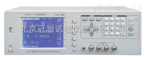 高低频介电常数测试仪