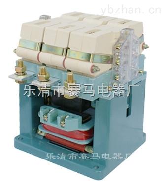 CJ20-400機械聯鎖交流接觸器