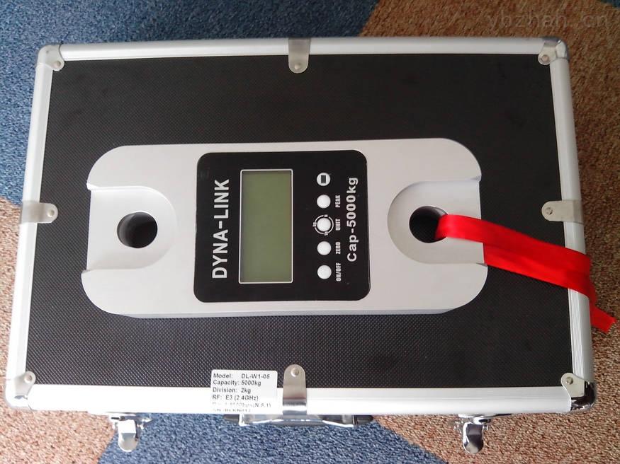 双通道无线拉力计0-200T数显测力仪