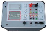 JB4002F1型(全功能1路)互感器特性綜合測試儀