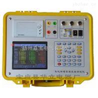 JB8004型氧化锌避雷器在线测试仪