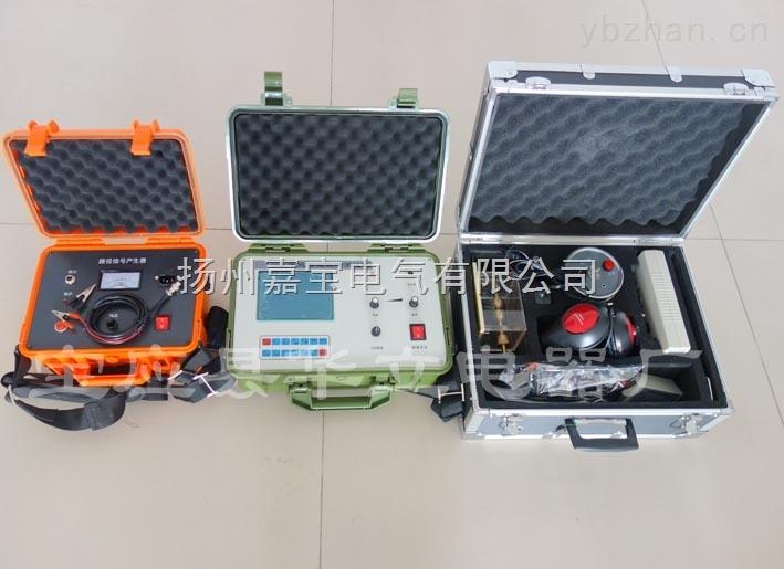 JB9018-便携式电缆故障测试仪