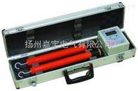 JB9010型有线高压核相仪