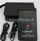美国ACL品牌ACL385升级版ACL-380表面电阻测试仪ACL380防静电仪器