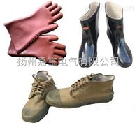 絕緣手套,絕緣靴,絕緣鞋