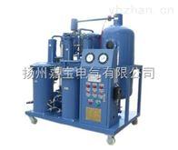 HL系列润滑油真空滤油机