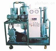 DZJ系列双级高效真空滤油机
