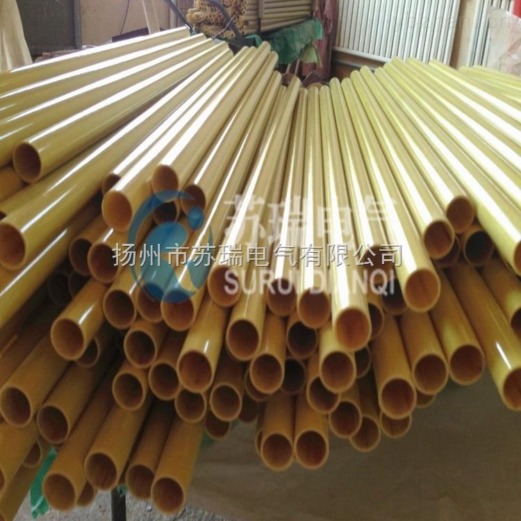 环氧树脂绝缘管