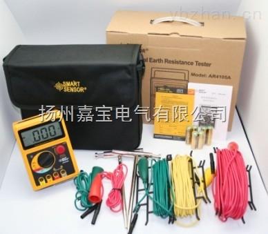 AR4105A-AR4105A接地電阻表
