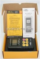AR1392AR1392电磁辐射检测仪