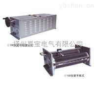 BX8BX8双管手摇滑线变阻器