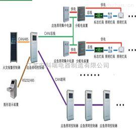 Acrel消防应急照明和疏散指示系统 /疏散路径指示 /监控工作状态