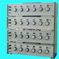 ZX76ZX76直流电阻箱