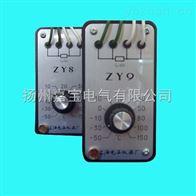 ZY7-2ZY7-2热电阻模拟器