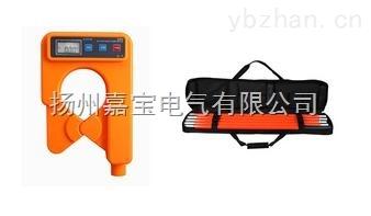ETCR9200-ETCR9200高低壓鉗形電流表