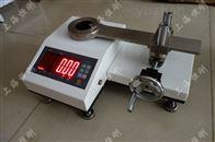 扭矩扳手测试仪北京扭矩扳手测试仪