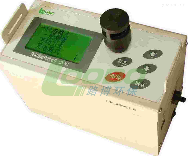 LD-5C-青島路博 LD-5C型微電腦激光粉塵儀 內置濾膜在線采樣器