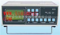 记录式气压计             HA8-8233