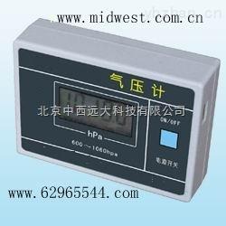 庫號:M267151-數字氣壓計/數顯氣壓計