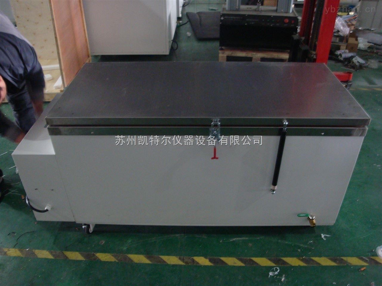300L加液压杆恒温水箱