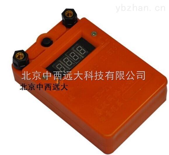 欧姆表 型号:H7-BP-20/BP-200
