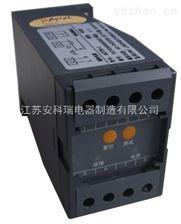 永利电玩app_ACTB-1电流互感器二次侧过压保护器