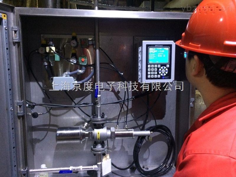 夯实型表面活性剂在线浓度测定仪